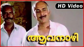 Aavanazhi Movie | Scenes | Geetha Telling Past Story | Geetha | Seema