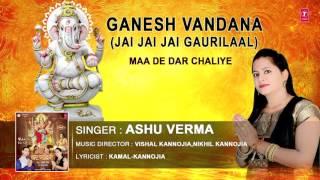 GANESH VANDANA (JAI JAI JAI GAURILAAL) by ASHU VERMA I FULL ...