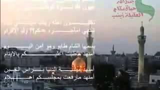 getlinkyoutube.com-اهل الشام للشاعر محمد العاكوبي
