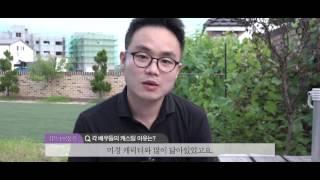 getlinkyoutube.com-WADIZ x 환절기 이동은 감독님 인터뷰 영상