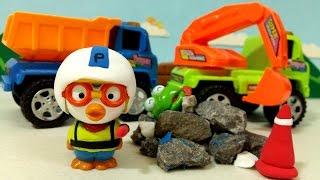 getlinkyoutube.com-뽀로로와 함께 중장비 공사장 놀이 Pororo Construction Site Play 뽀로로 장난감 애니 - CharaOn