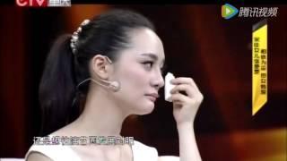getlinkyoutube.com-宋佳首次公开与丈夫离婚原因