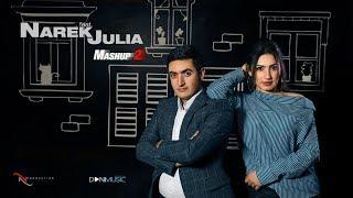Narek & Julia - Mashup 2   OFFICIAL VIDEO 2018  