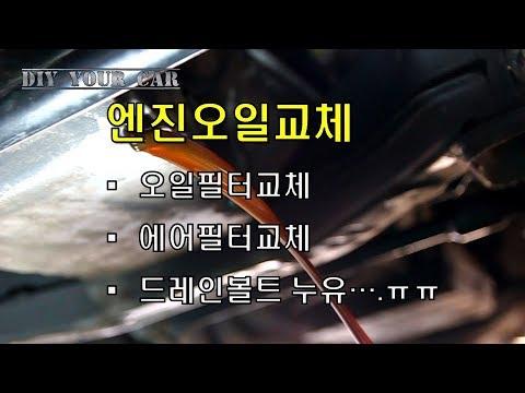 Где у SsangYong Чаирмен аккумулятор