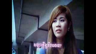getlinkyoutube.com-|| RHM VCD Vol 181 || Songsa Tmey Laor Neng Bong Te