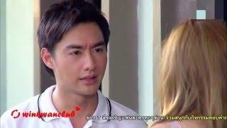 getlinkyoutube.com-Win & Kwan (04-KWR) สงครามปลาเผา #ฉันชอบเธอ(ไม่ชอบ)