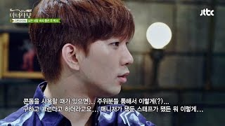 "getlinkyoutube.com-성시경, 지오에 ""아이돌 콘돔 어떻게 사?"" 핵직구 마녀사냥 96회"