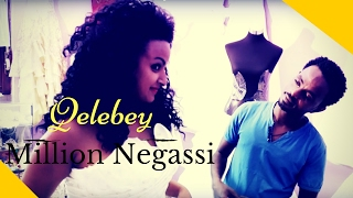 New Eritrean Music | February - 08/2017