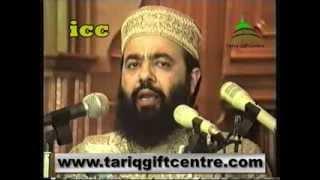 Qari Jawed Akhter Chisti..mc 1999