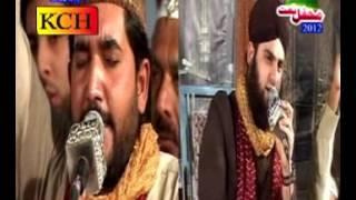 Naat Sharif Urdu    Meri Jhooli Main Rahty Hain Tukry Muhmmad Ky    Ahmad Raza Qadri