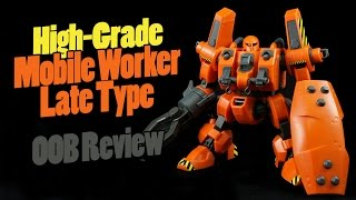 getlinkyoutube.com-406 - HG Mobile Worker Late Type [Mash] (OOB Review)