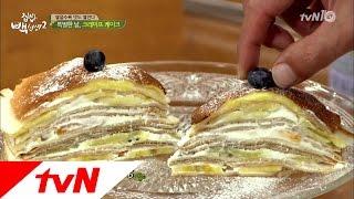 tvnzipbob2 홈메이드 ′크레이프 케이크′의 감동♥ 161108 EP.34