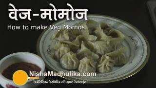 getlinkyoutube.com-Vegetable Momos recipe - Veg Momos recipe