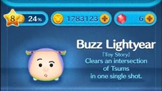 getlinkyoutube.com-How To Get Unlimited Coins in Tsum Tsum *PATCHED*
