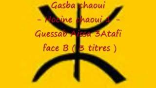 gasba chaoui - hocine chaoui 1 - face B  ( rare )