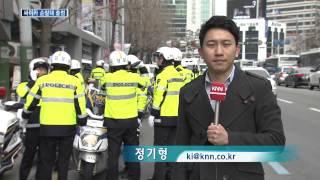 getlinkyoutube.com-[KNN 뉴스] 놀던 오토바이 싸이카로 변신