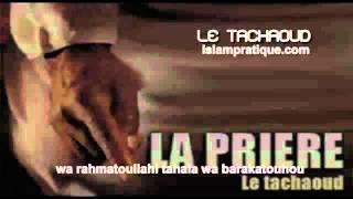 getlinkyoutube.com-Apprendre Le Tachahoud (Phonétique) - Prière sur le Prophète (saws)