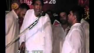ZAKIR MALIK MUKHTAR KHOKHAR Part 3 Hazrat Fatima (sa) Majlisworld Shia Majlis