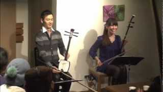 getlinkyoutube.com-『胡弓と二胡』 草原情歌〜賽馬 Japanese fiddle&Chinese fiddle(Erhu)   Horse Racing