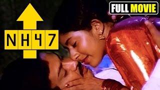 getlinkyoutube.com-Malayalam Full movie NH47 | Crime Thriller | Sukumaran,Balan K Nair movies