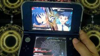 getlinkyoutube.com-INBOX [3DS Vanguard] ตอนที่ 1 แกะกล่อง & ลองเล่นเกม Vanguard Stride to Victory!! โดยพี่ชินจ้า