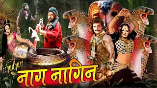 getlinkyoutube.com-Nach Nachai Nagin - Full Length Thriller Hindi Movie