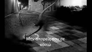getlinkyoutube.com-Στέλιος Ρόκκος - Ξέρεις τι 'ναι να μη σ' έχω!