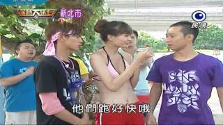 getlinkyoutube.com-2012-08-19-HD綜藝大集合Part4-夏日饗宴美女上菜秀-劉雨柔絜莉婷儀性感吃草莓