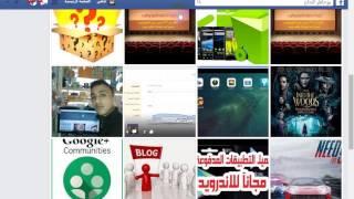 getlinkyoutube.com-طريقة استرجاع فيس بوك تخطي اختبار الصورة 2015_2016_2017_2018_209