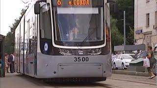 getlinkyoutube.com-Новый московский трамвай (Уралвагонзавод-PESA)