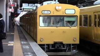getlinkyoutube.com-【ありがとう103系!】広島にいた103系電車達 総集編