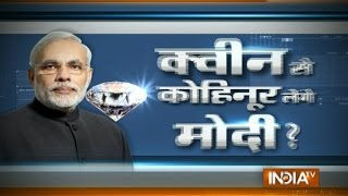 getlinkyoutube.com-Will PM Modi Able to Bring 'Kohinoor' Diamond Back to India?