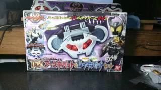 getlinkyoutube.com-DXアークキバット&レイキバットセット 開封レビュー 前編 Kamen Rider Kiva