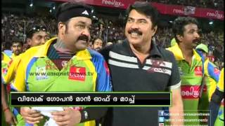 getlinkyoutube.com-Mammootty, Dileep, Salman Khan and Mohanlal, stars united in CCL 2013 in Kochi
