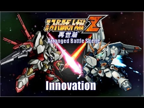Innovation - 00 Gundam S2 Finale - Super Robot Wars Z2 Saisei Hen - Stage 58 (Arranged)