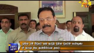 Meethotamulla landslide in Mahinda Speaks