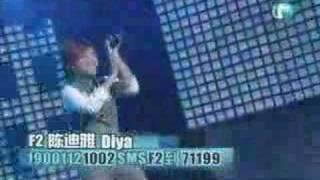 getlinkyoutube.com-Fu Man Ren Jian - Diya