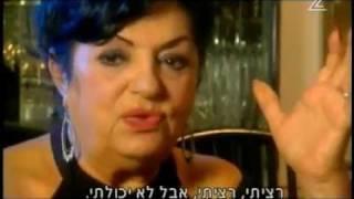 getlinkyoutube.com-ריטה מארחת את אמא שלה באלבום חדש בפרסית