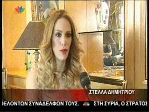 Gossip tv gr Η Στέλλα Δημητρίου πάντρεψε την αδελφή της