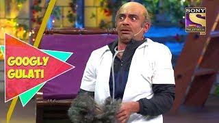 Gulati's Shocking Revelation   Googly Gulati   The Kapil Sharma Show