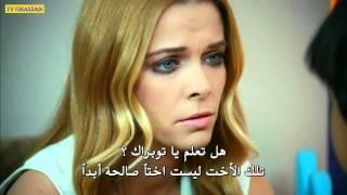 getlinkyoutube.com-مسلسل لعبة القدر الموسم الثاني حلقة 3 مترجمة لعربية