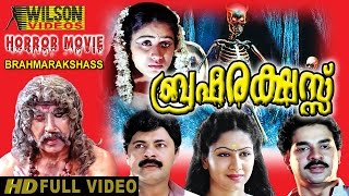 getlinkyoutube.com-Brahmarakshas (1990) Malayalam Full Movie