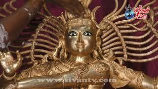 இணுவில் ஞானலிங்கேச்சுரர் திருக்கோவில் ஆருத்திரா தரிசனம் 23.12.2018