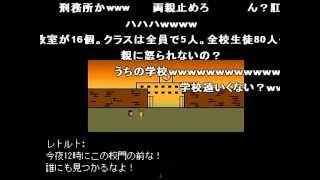 getlinkyoutube.com-コメ付き☆【レトルト】ずるずるさんって知ってる?【実況】part1