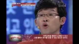 getlinkyoutube.com-공부의 비법 - 삽자루 3