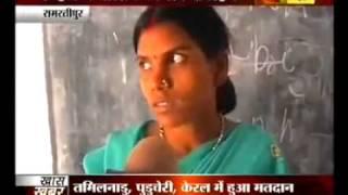 getlinkyoutube.com-Funny English Teacher From India