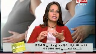 getlinkyoutube.com-برنامج العيادة - د.شريفة شرف - الالتهابات المهبلية - The Clinic