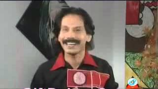 getlinkyoutube.com-কাজল এর কৌতুক