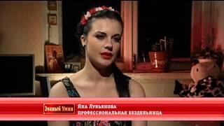 getlinkyoutube.com-Званый ужин, день 4 ,  Николай Должанский (27.11.2014)