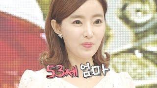 '현실감 제로' 53세 최강 동안 미녀! @놀라운 대회 스타킹 20150627